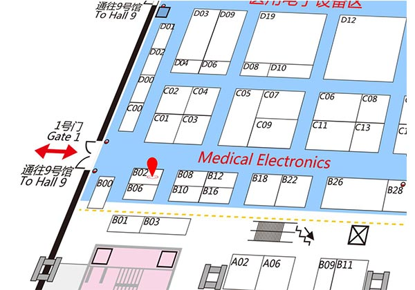 2018 China International Medical Equipment Fair