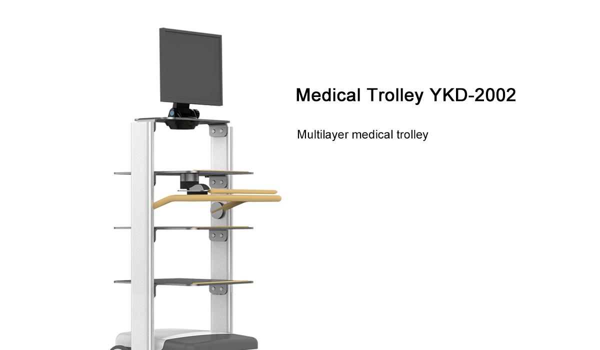 YKD-9210 Trolley