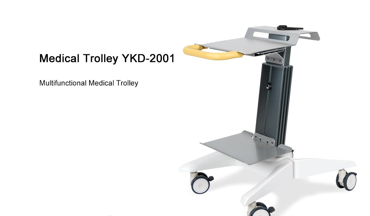 YKD-2001 Trolley
