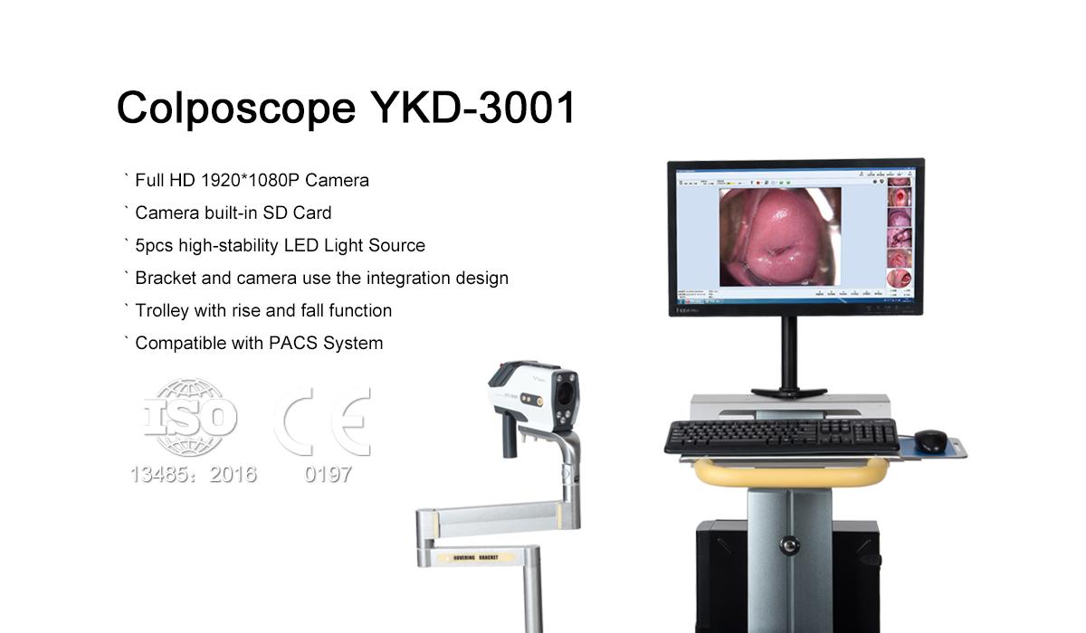 YKD-3001 Colposcope