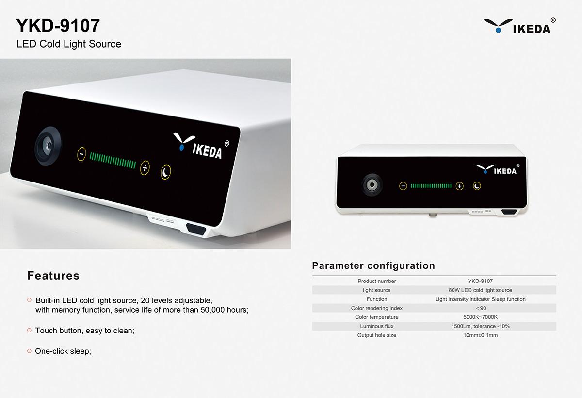 YKD-9107 Medical Endoscope LED Cold Light Source