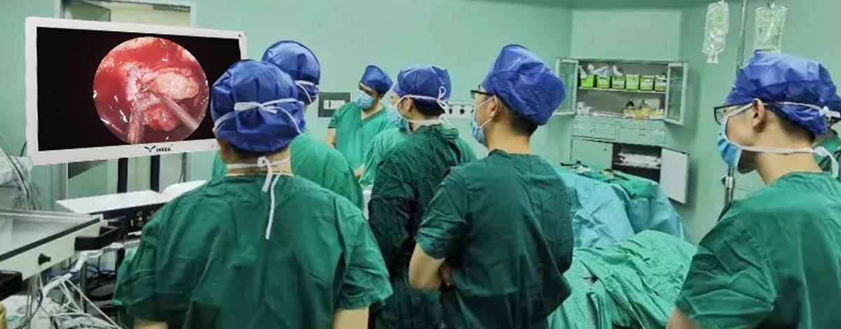 Neurosurgery Dept.